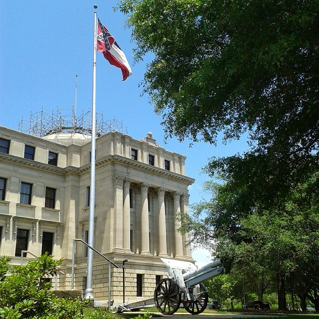 Mississippi State Capitol, Jackson, MS.